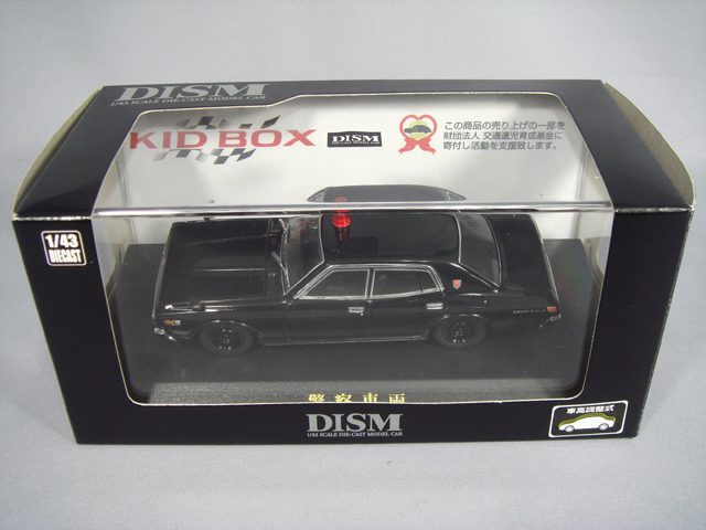 DISM7987-3.jpg