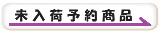 yoyaku_banner.jpg